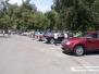 2007 Membership Picnic, Yorba Regional Park, Anaheim, CA: July 29, 2007